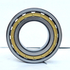 E-5314-UMR ROLLWAY CYLINDRICAL ROLLER BEARING